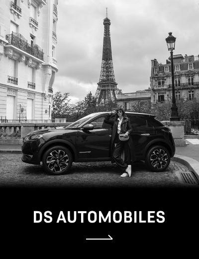 DS Automobiles(SP)
